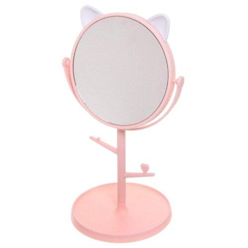 Зеркало косметическое настольное Florento Кошка розовый/белый