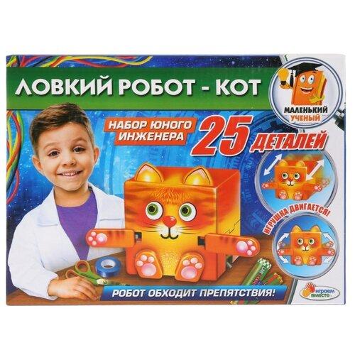 Фото - Набор Играем вместе Ловкий робот - кот (TX-10007) набор играем вместе маленький ученый фабрика слизи tx 10017