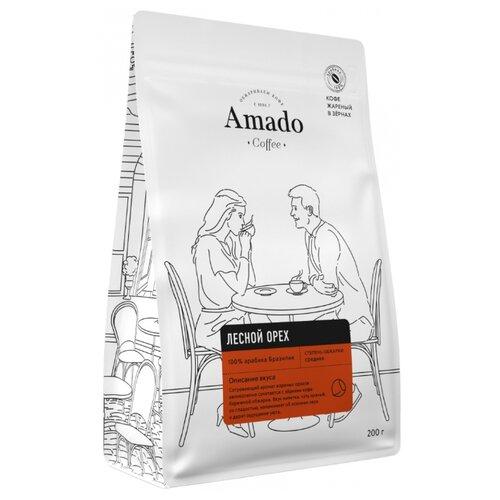 Фото - Кофе в зернах Amado Лесной орех, 200 г кофе в зернах amado вишня 200 г
