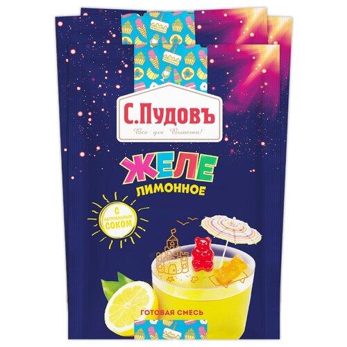 Смесь для желе С.Пудовъ Желе лимонное 3 шт. по 45 г