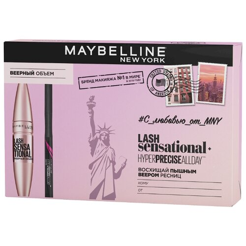 Maybelline New York Набор: тушь для ресниц Lash Sensational, лайнер для глаз Hyper Precise недорого