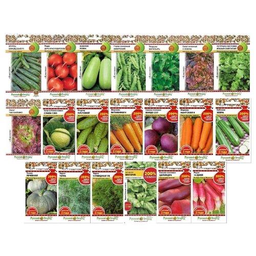 Семена Русский Огород Начинающий дачник Овощи набор из 20 пакетов