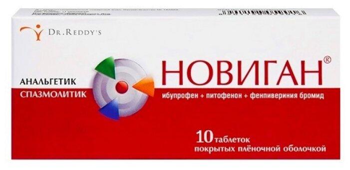 Новиган таб. п/о плен. №10
