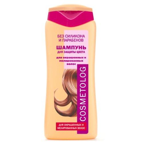 COSMETOLOG шампунь для защиты цвета окрашенных и мелированных волос 250 мл