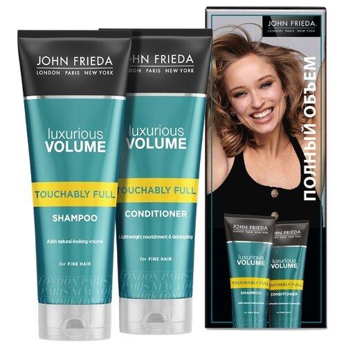 Набор John Frieda Luxurious volume Touchably full Объем набор john frieda luxurious volume