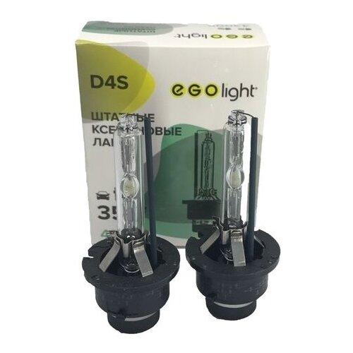 цена на Лампа автомобильная ксеноновая EGOlight D-series 206 D4S 35W 2 шт.
