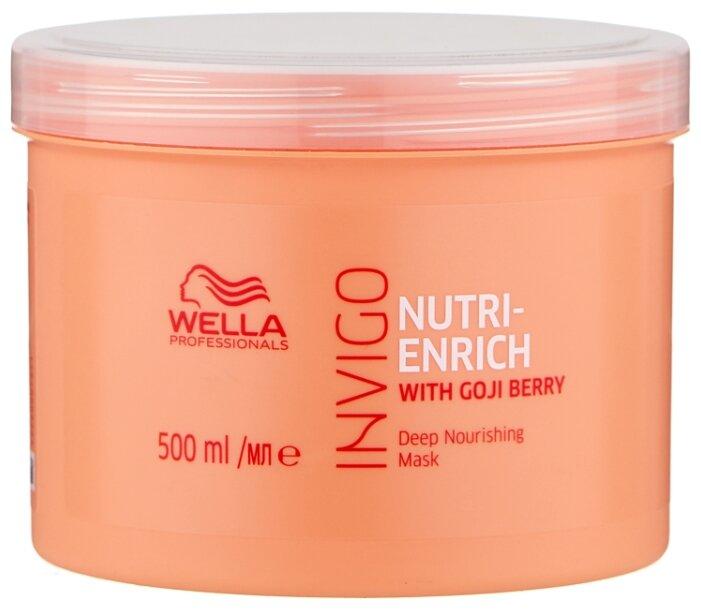 Wella Professionals INVIGO NUTRI-ENRICH Питательная маска-уход для волос