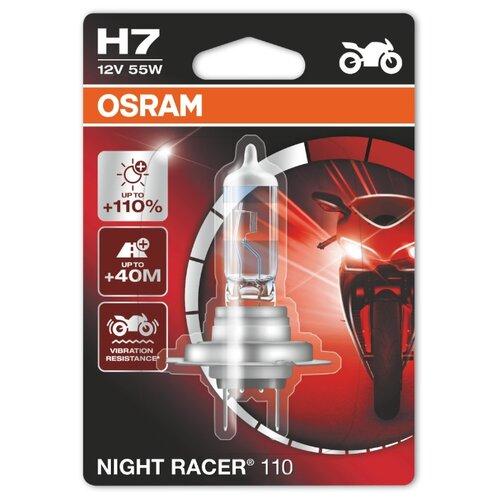 цена на Лампа автомобильная галогенная Osram Night racer 110 64210NR1-01B H7 55W 1 шт.