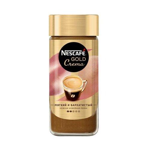 Кофе растворимый Nescafe Gold Crema с пенкой, стеклянная банка, 95 г nescafe gold 100