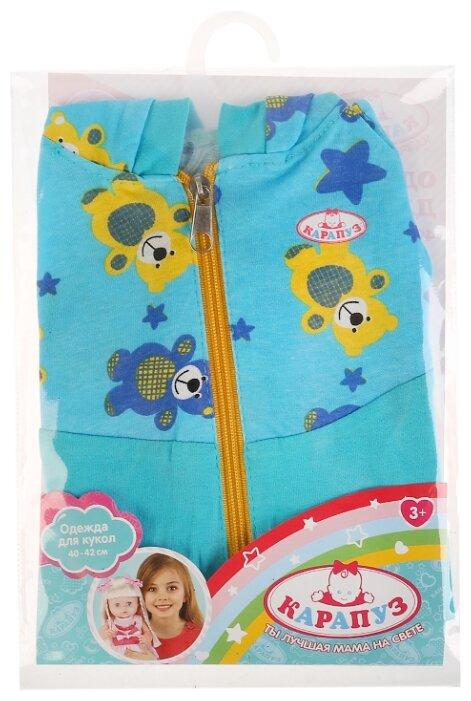 Карапуз Комбинезон с капюшоном для кукол 40-42 см OTF-1904С-RU