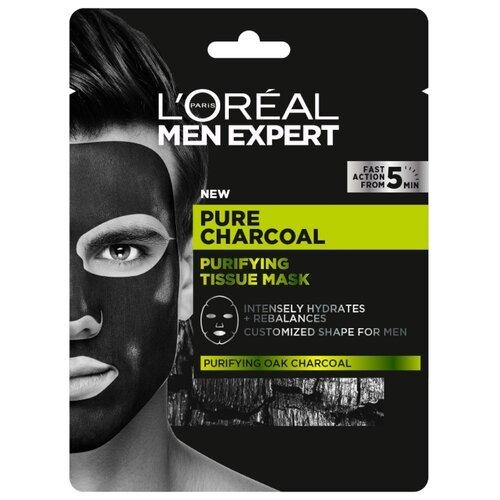 L'Oreal Paris Men Expert маска очищающая Черный уголь 68 мл очищающая маскаскраб expert purete 50 мл payot expert purete