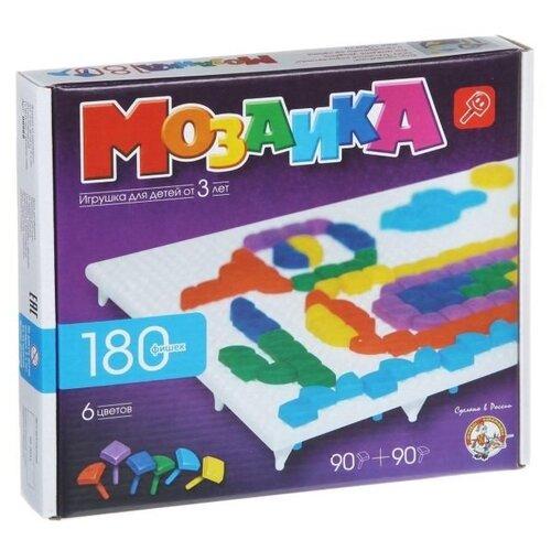 Купить Десятое королевство Мозаика 180 элементов (00968)