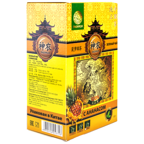 Чай зеленый SHENNUN крупнолистовой с ананасом, 100 г shennun чай зеленый листовой 100 г