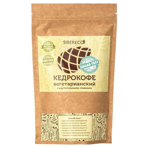 Цикорий SIBERECO Кедрокофе Веганский на растительных сливках (без сахара) 250 г