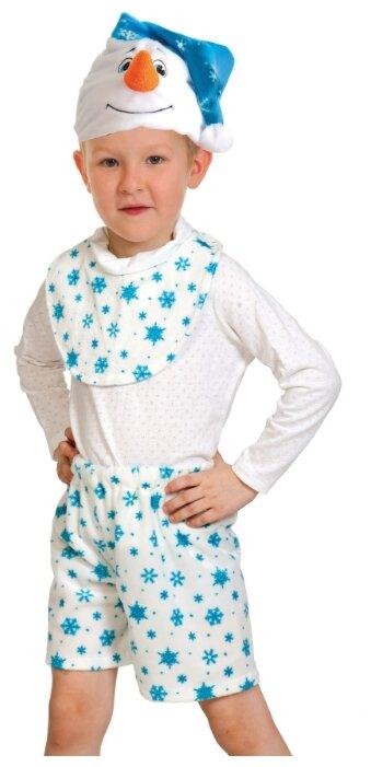 Карнавальный костюм Батик Барби Супер Блестка платье/плащ, для девочек, размер 116