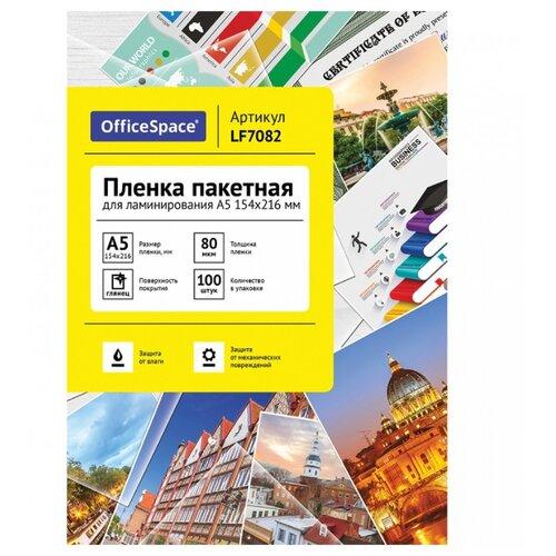 Фото - Пакетная пленка для ламинирования OfficeSpace A5 LF7082 80 мкм 100 шт. пакетная пленка для ламинирования officespace a4 lf7086 60 мкм 100 шт