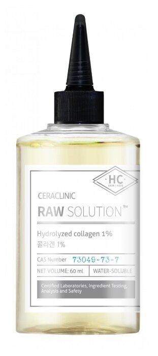 Сыворотка для тела Ceraclinic Raw Solution Hydrolyzed