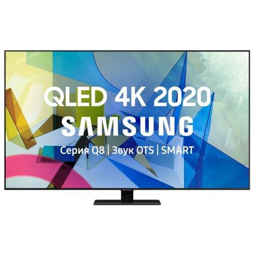 Фото - Телевизор QLED Samsung QE75Q80TAU 75 (2020) черненое серебро телевизор