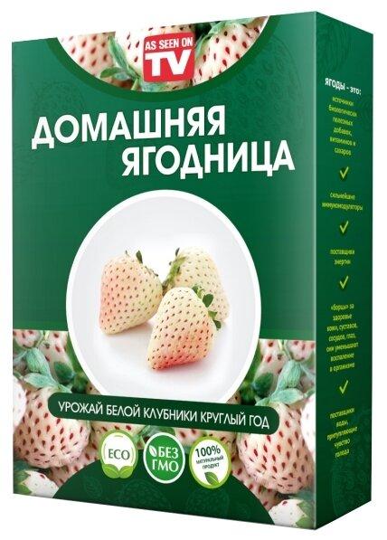 Набор для выращивания Домашняя ягодница Белая клубника со вкусом Ананаса