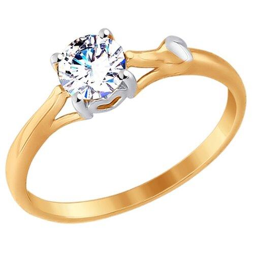 SOKOLOV Золотое кольцо с фианитом 017542, размер 15.5 золотое кольцо ювелирное изделие 01k663088