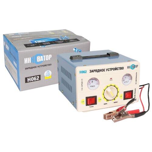 Зарядное устройство ИННОВАТОР H062 бежевый/голубой зарядное