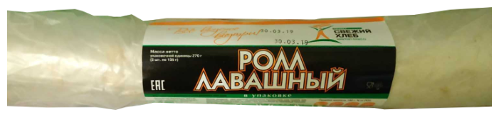 Проект Свежий хлеб Ролл лавашный 270 г
