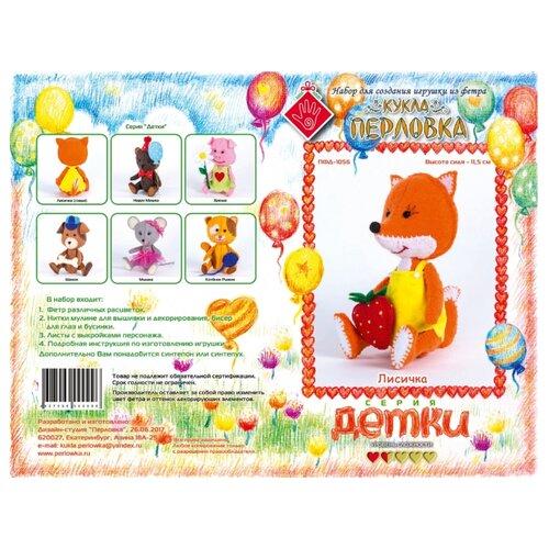 Перловка Текстильная игрушка Лисичка (ПФД-1056).