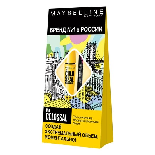 Maybelline New York Набор: тушь для ресниц Colossal, лайнер для глаз Hyper precise