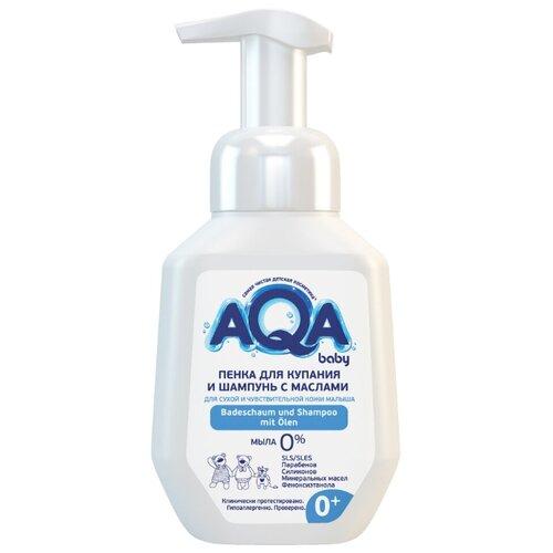 Купить AQA baby Пенка для купания и шампунь для сухой и чувствительной кожи 250 мл, Средства для купания