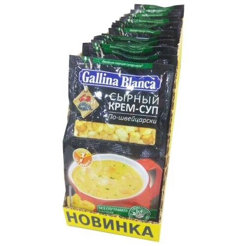 Gallina Blanca Крем-суп 2 в 1 Сырный по-швейцарски (24 шт.) 2 стула atitud design e gallina