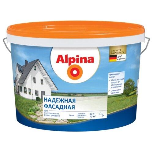 Фото - Краска Alpina Надежная фасадная влагостойкая матовая белый 10 л краска акриловая alpina долговечная фасадная влагостойкая матовая бесцветный 2 35 л