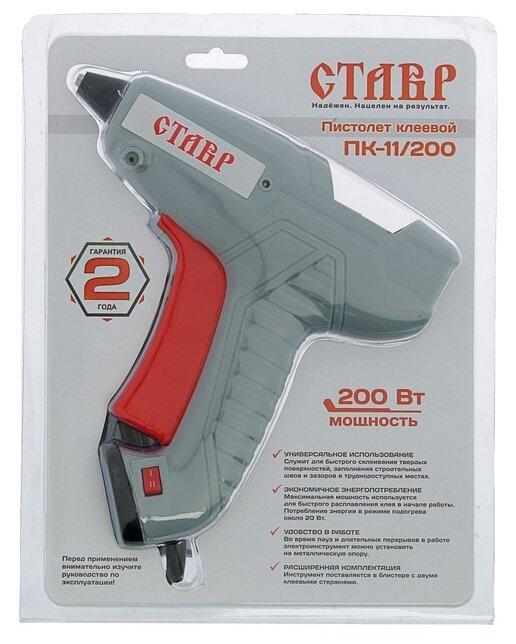 Клеевой пистолет СТАВР ПК-11/200