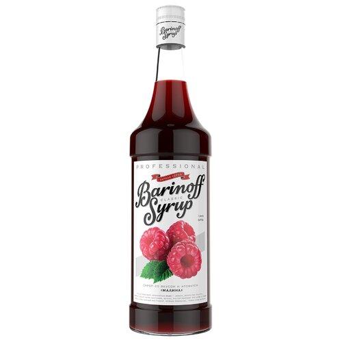 barinoff нектар вишневый 0 25 л Сироп Barinoff Малина 1 л