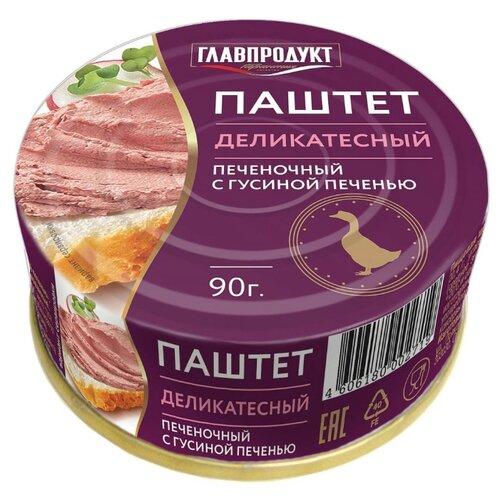 Паштет Главпродукт Деликатесный печёночный с гусиной печенью 90 г паштет tulip деликатесный с грибами