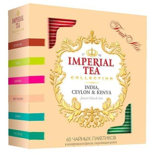 Чай Императорский чай India, Ceylon & Kenya Fruit mix ассорти в пакетиках , 60 шт. фото