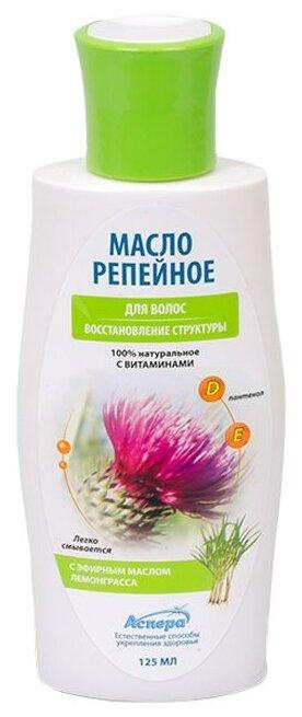 Аспера Масло репейное для волос с эфирным