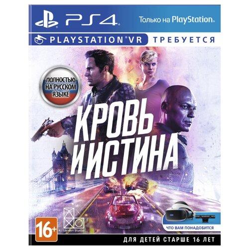 Игра для PlayStation 4 Blood & Truth