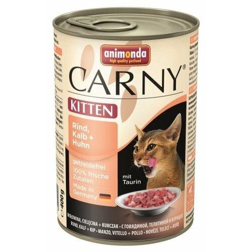 Корм для котят Animonda Carny с курицей, с говядиной, с телятиной 400 г (паштет)