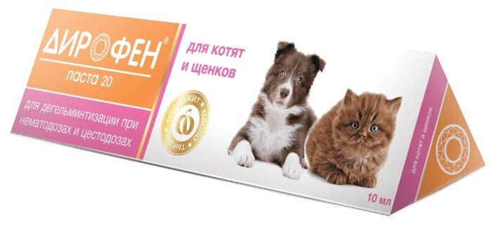 Apicenna Дирофен-паста 20 для котят и щенков 7 мл