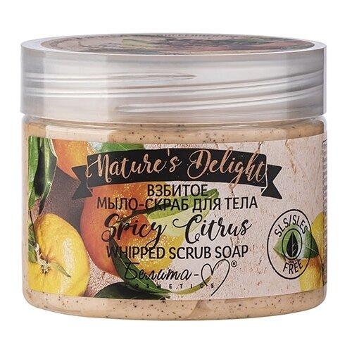 Взбитое мыло-скраб для тела Белита-М Natures Delight Spicy citrus, 250 г