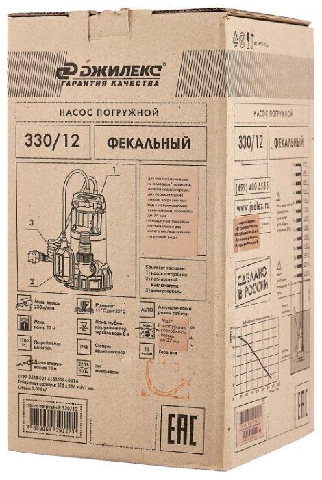 Фекальный насос ДЖИЛЕКС Фекальный 330/12 (1200 Вт)