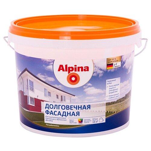 Краска акриловая Alpina Долговечная фасадная влагостойкая матовая 2.5 л Alpina   фото