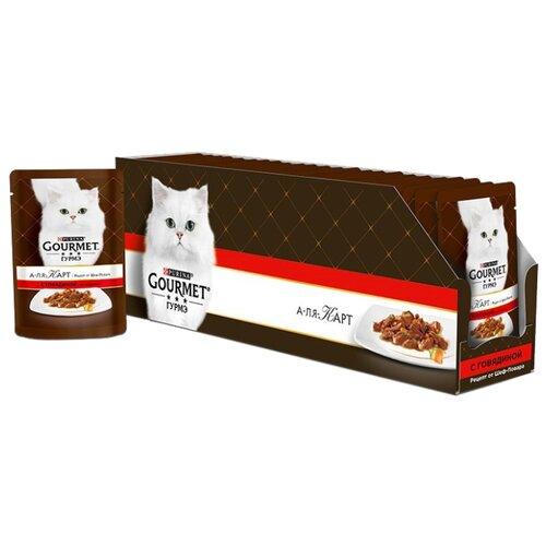 Корм для кошек Gourmet А-ля Карт а-ля Жардинье с говядиной 24шт. х 85 г (кусочки в соусе) корм для кошек gourmet перл с говядиной 24шт х 85 г кусочки в соусе