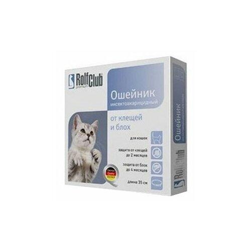 RolfСlub ошейник от блох и клещей инсектоакарицидный для кошек 35 см серый