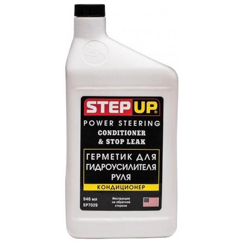 Универсальный герметик для ремонта автомобиля StepUp Power Steering Conditioner & Stop Leak 7029, 946 мл желтый