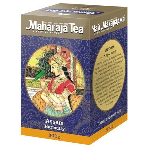 Чай чёрный Maharaja Tea Assam Harmutty индийский байховый, 200 г maharaja tea магури билл чай черный байховый 100 г