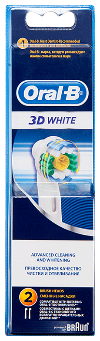 Насадка Oral-B 3D White
