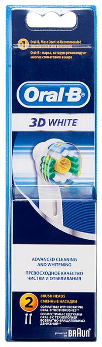 Набор насадок Oral-B 3D White для электрической щетки, белый, 2 шт. фото 1