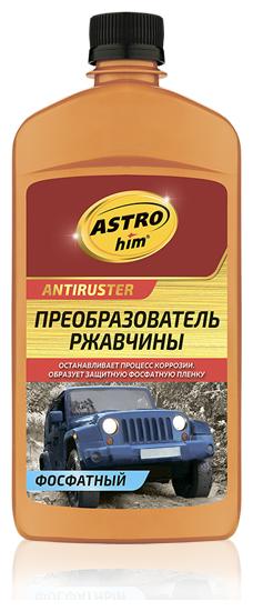 Преобразователь ржавчины ASTROhim Antiruster фосфатный