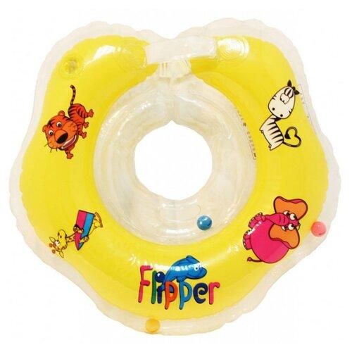 Круг на шею для купания малышей Flipper (желтый) недорого